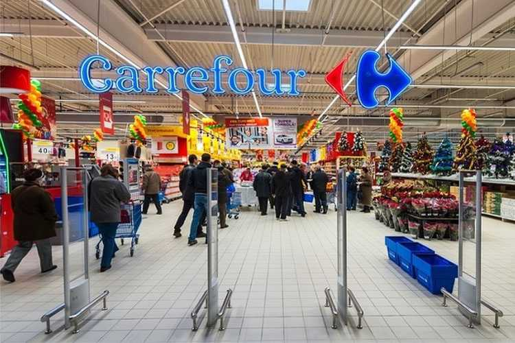 Carrefour Гипермаркет
