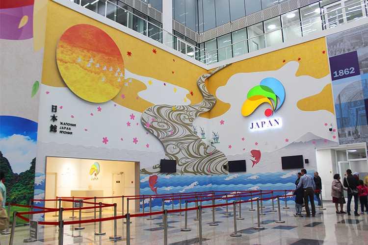 EXPO-2017: Японский павильон